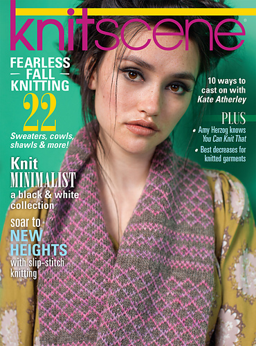 KS_Fall16_cover_medium