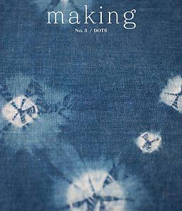 making 3